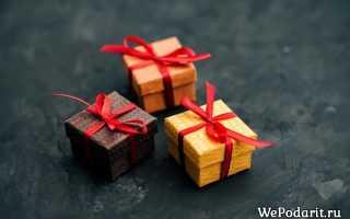Что подарить мужчине на День Рождение, у которого все есть: список оригинальных