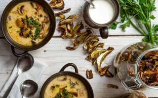 Суп из сушеных грибов с крупами