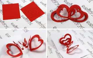 Сердечки своими руками из бумаги