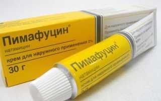 Таблетки от молочницы для женщин: флуконазол и его аналоги, пимафуцин, нистатин
