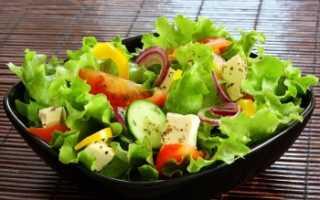 Овощные салаты для похудения: витаминная диета