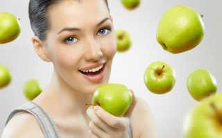 Яблочная диета – яблоко на страже красоты