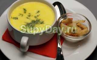 Сырный суп пюре: рецепт аппетитного и ароматного первого блюда