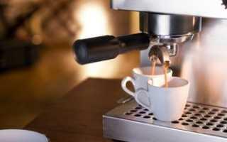Как выбрать кофеварку для дома правильно?
