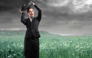 Черная полоса в жизни: что делать и как пережить неприятности?