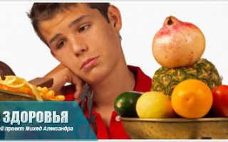 Как набрать вес подростку: причины, еда, упражнения