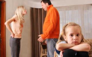 Что нужно делать, чтобы сохранить семью крепкой и дружной в любых ситуациях