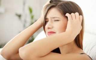 Арахноидит головного и спинного мозга