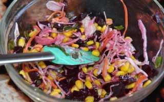 Салат из квашеной капусты и грейпфрута – рецепт приготовления