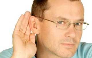 Как научиться слушать тот, кто хочет услышать?