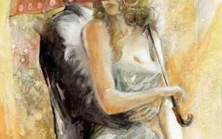 Повторный брак и его особенности