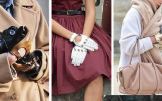 Перчатки кожаные женские – новинки сезона 2020