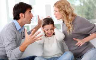 Кризис в семейных отношениях: конец старого – это начало нового