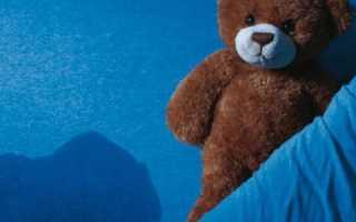 Недержание мочи у детей: психологические причины