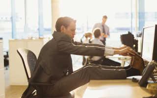 Что делать, если у вас сидячая работа