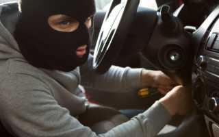 Способы защиты авто от угона