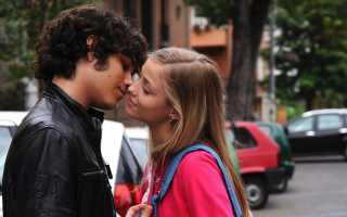 Первый поцелуй с парнем: что нужно знать?