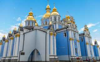 Достопримечательности Киева: церкви и храмы, музеи, памятники