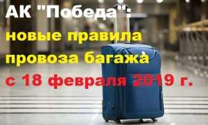 Ручная кладь в самолете: размер и вес, правила перевозки в 2020, что можно и нельзя (жидкости)