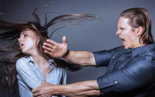 Муж бьет жену: что делать по закону, советы психолога, типы агрессии, причины, как себя вести