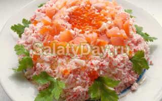 Салат с семгой и креветками послужит украшением для любого стола