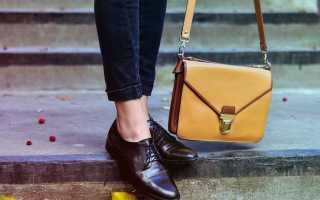 Оксфорды женские: с чем носить модную обувь?
