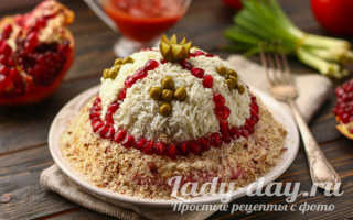 Салат шапка мономаха, рецепт