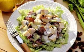 Салат из сельдерея с яблоком: вкусно и полезно!