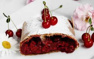 Штрудель вишневый – особенности приготовления