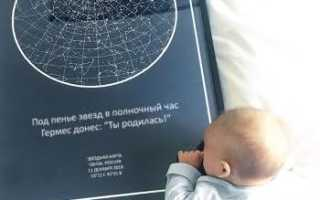 Подарок на 1 год ребенку: что дарить маленьким детям