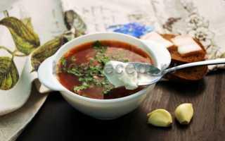 Борщ с фасолью: рецепт супа
