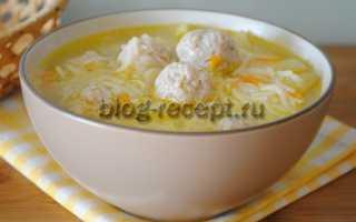 Суп с фрикадельками и вермишелью: как приготовить?