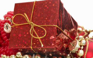 Подарок: как выбрать правильно?