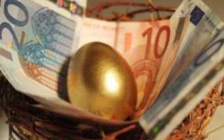 Приметы на Пасху, чтобы деньги водились: самые правдивые