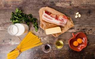 Паста карбонара: рецепт, который понравится всем