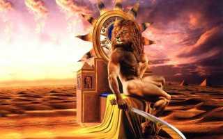 Мужчина-Лев: как завоевать того, кому подходит только львица