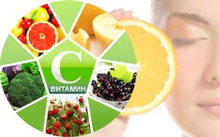 Польза витамина С, аскорбиновая кислота