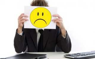 Как избавиться от депрессии: эффективные варианты решения проблемы