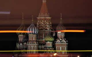 12 июня – какой праздник в России: официальное название, история, как отмечают, выходной ли