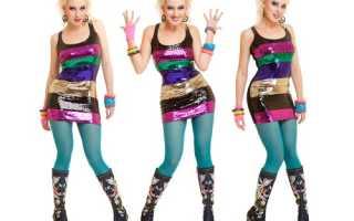 Яркий стиль диско в одежде: фото и рекомендации стилиста
