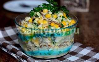 Салат с маринованными шампиньонами: рецепты приготовления