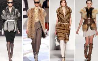 С чем носить меховой жилет, чтобы было тепло и стильно