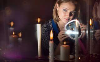 Гадание на старый новый год 2020: на будущее, на суженного, предсказания в домашних условиях