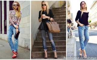 С чем носить модные рваные джинсы?