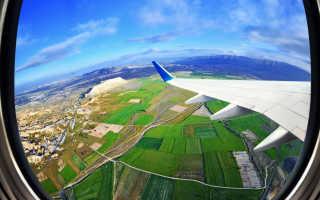 Как приобрести авиабилеты по выгодной цене