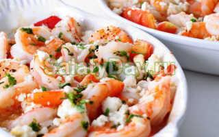 Салат с креветками и сыром: рецепты вкусных и красивых блюд