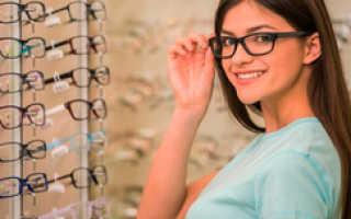 Как подобрать очки по форме лица: секреты сохранения гармонии